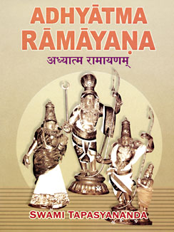 Adhyatma RamayanaRated 4.67 out of 5