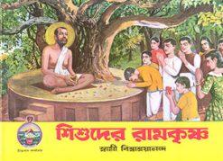 Shishuder RamakrishnaRated 5.00 out of 5