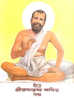 Chitre Sri Ramakrishna Kathita Galpa