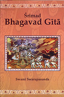 Bhagavad Gita by Sw. Swarupananda (Deluxe)