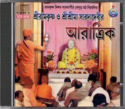 Aratrik VCD (in Bengali)