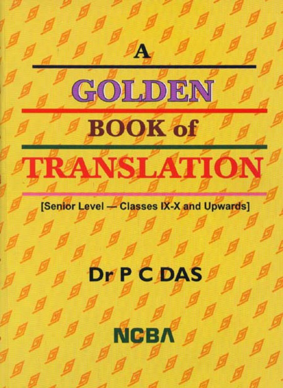 A GOLDEN BOOK OF TRANSLATION