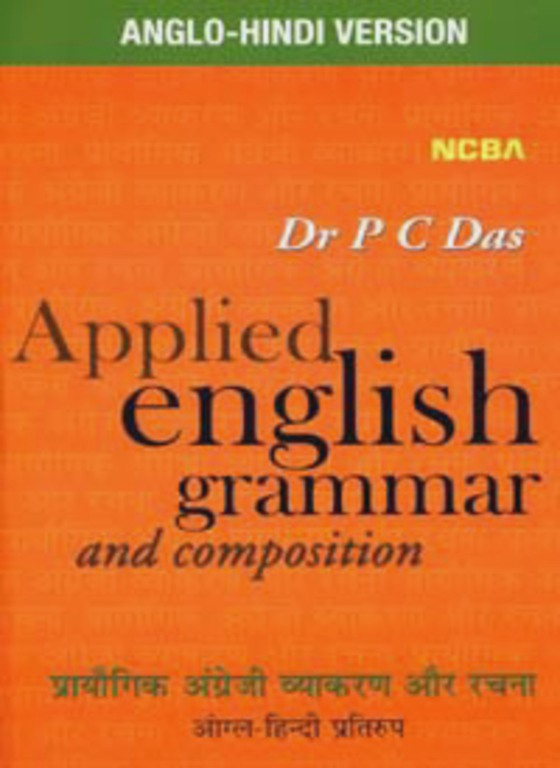 APPLIED ENGLISH GRAMMAR AND COMPOSITION (Anglo-Hindi Version)