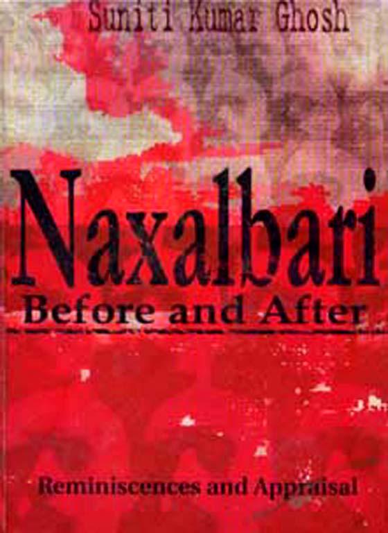 NAXALBARI BEFORE AND AFTER