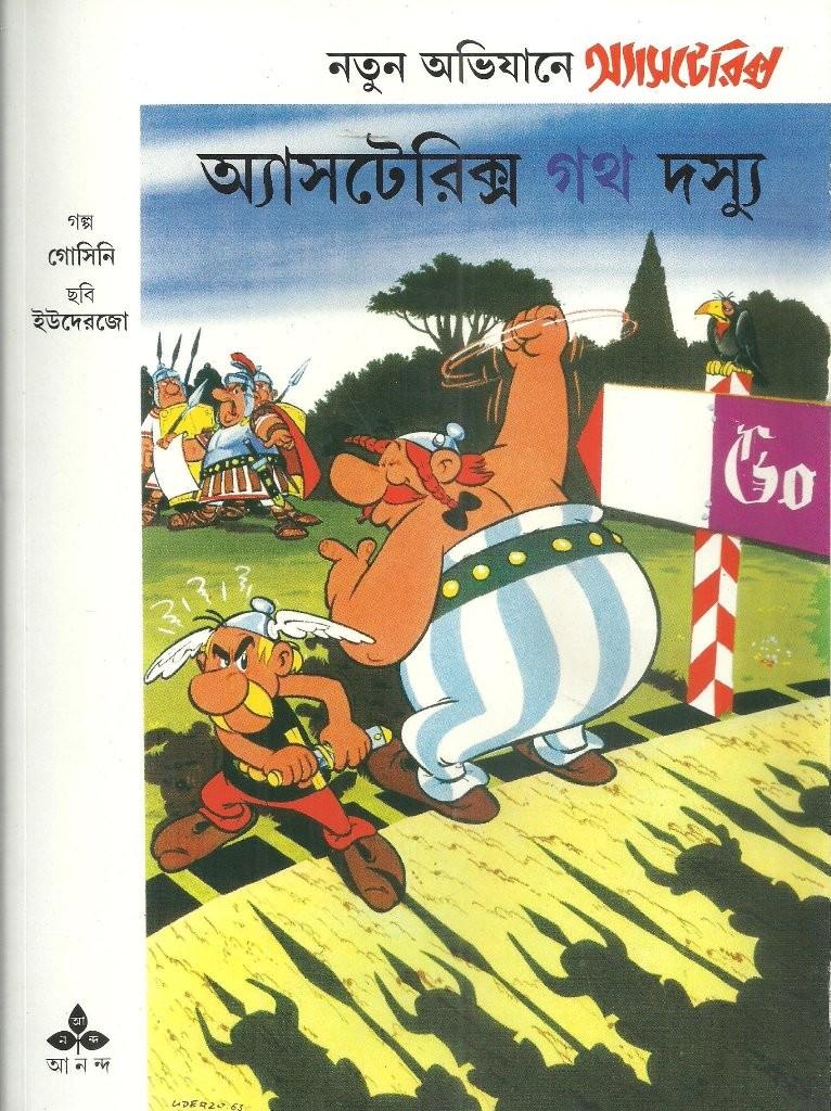 Asterix Goth Dosyu