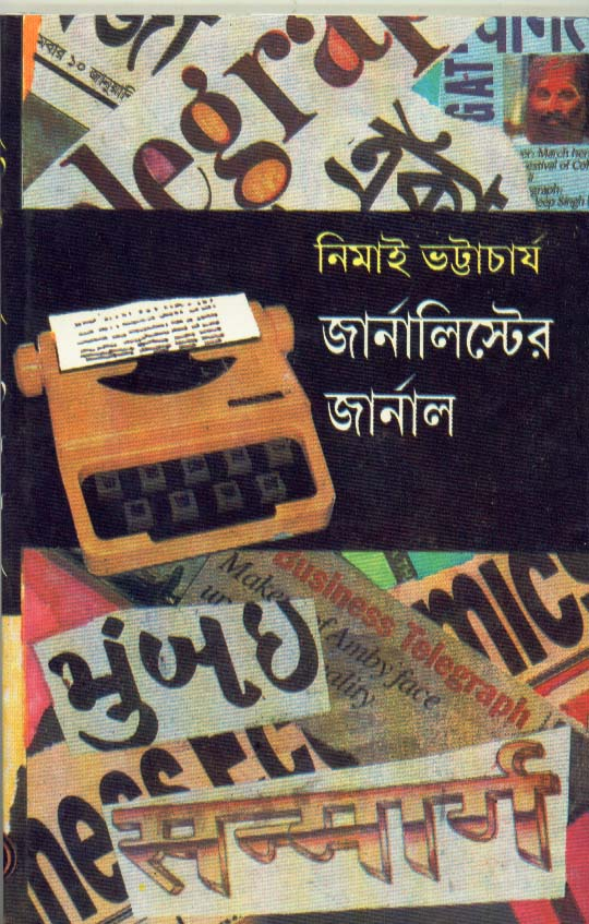 Journalister Journal