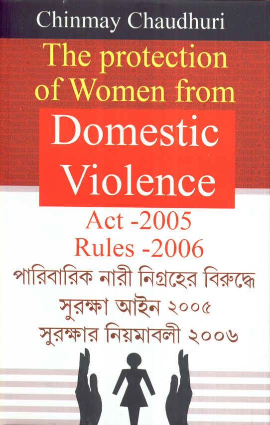 Protection Oe Women From Domestic Violence