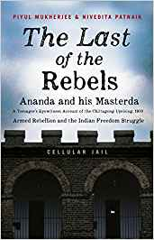 The Last of the Rebels: Ananda and his Masterda