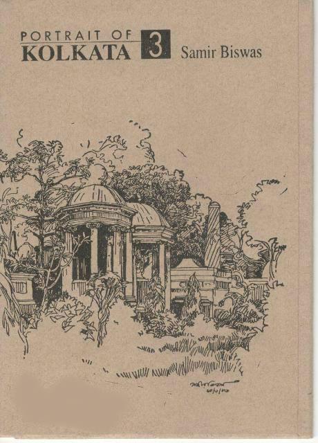 Samir Biswas - Portrait of Kolkata - Set 3 : Eight postcard of black & white sketches of Kolkata