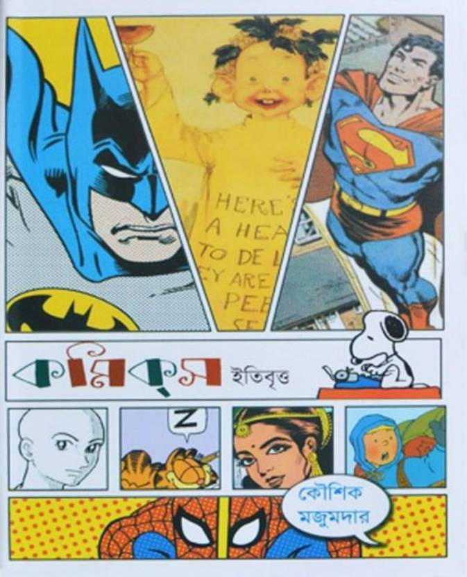 Comics Itibritto
