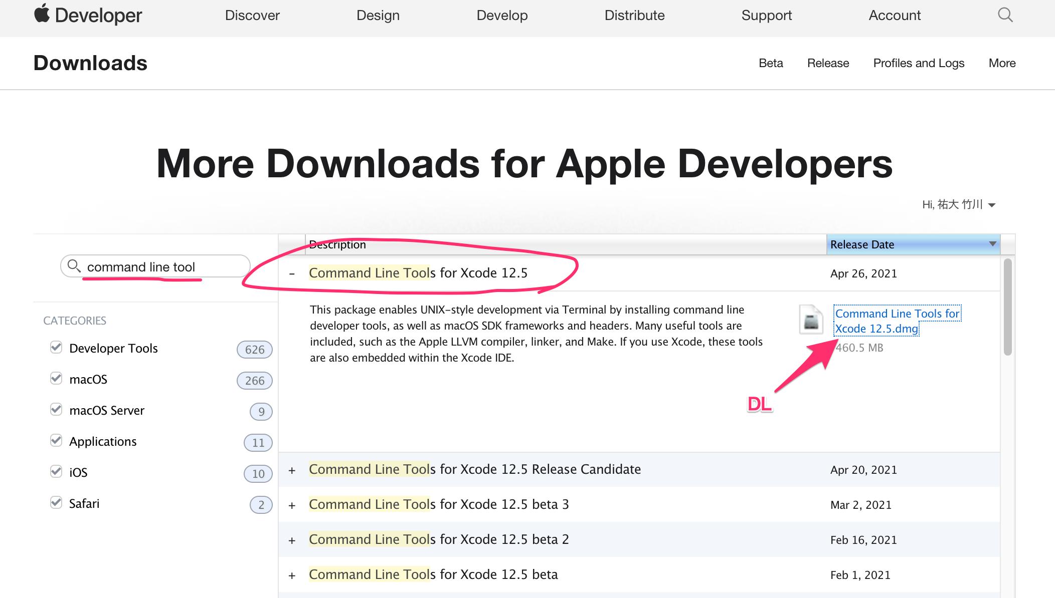 More_Software_Downloads_-_Apple_Developer.png
