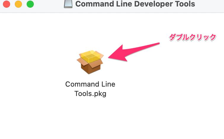 Command_Line_Developer_Tools.png