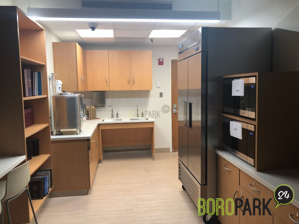 New Bikur Cholim at NYU Joint Disease Hospital – Boro Park 24