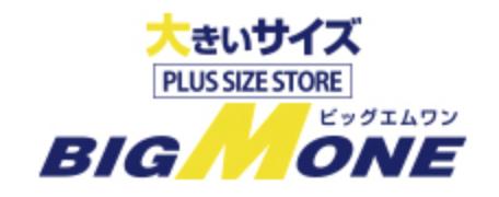 bigmone