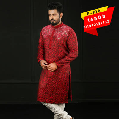 Bponi   Red Stylish and Exclusive Men's Cotton Punjabi with embroidery