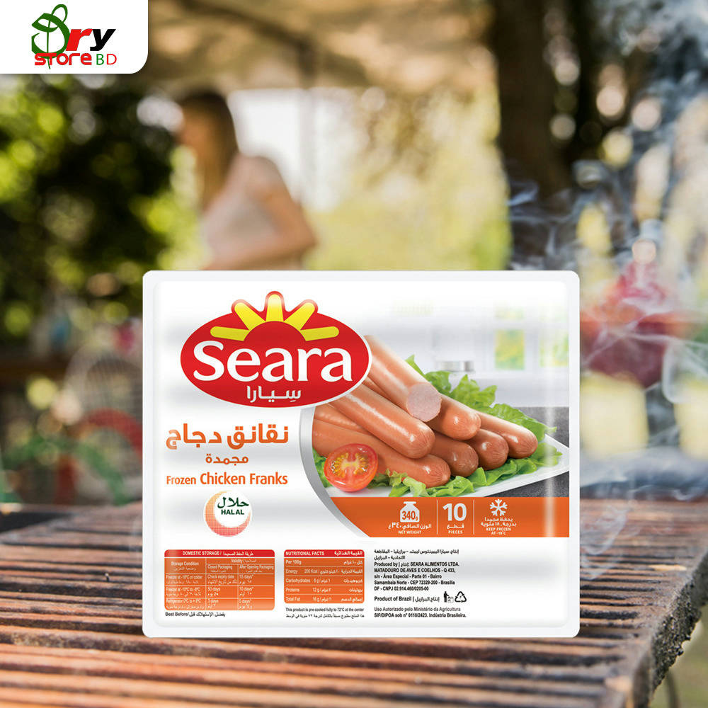 Seara Frozen Chicken Franks - 340g. - Bponi
