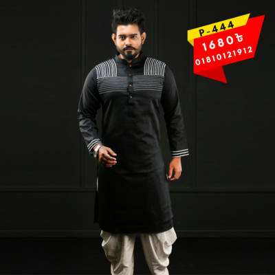 Bponi |  Stylish and Exclusive  Cotton Punjabi  Ass for Men