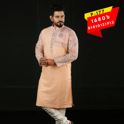 Bponi - Stylish and Exclusive Men's Cotton Punjabi with embroidery