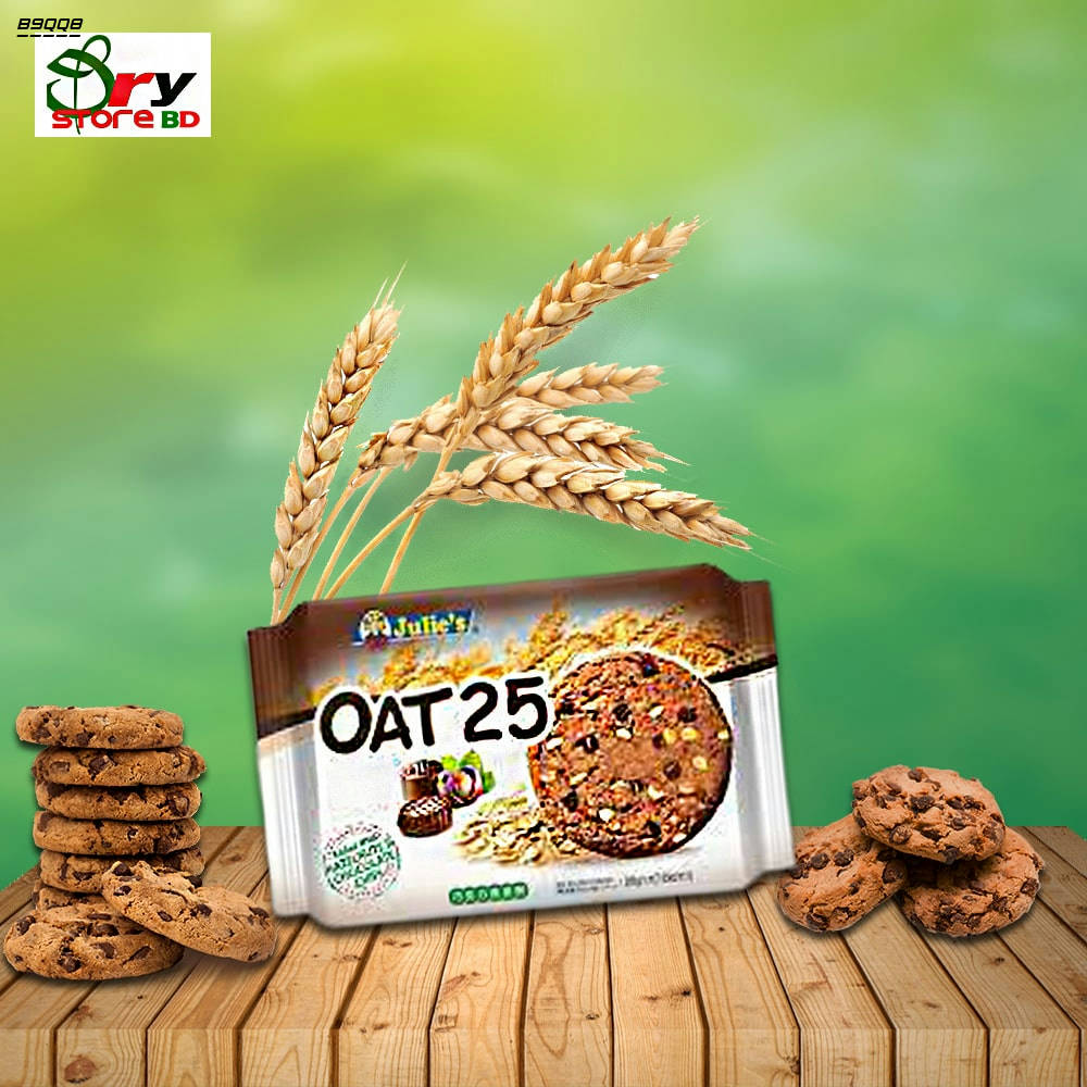 Bponi | Julie's Oat 25 Chocolate Biscuit