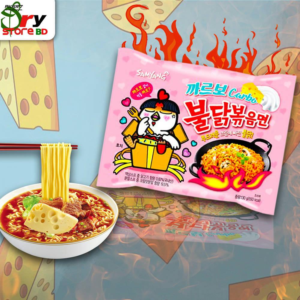 Bponi | Samyang Hot Chicken Buldak Carbonara Noodles