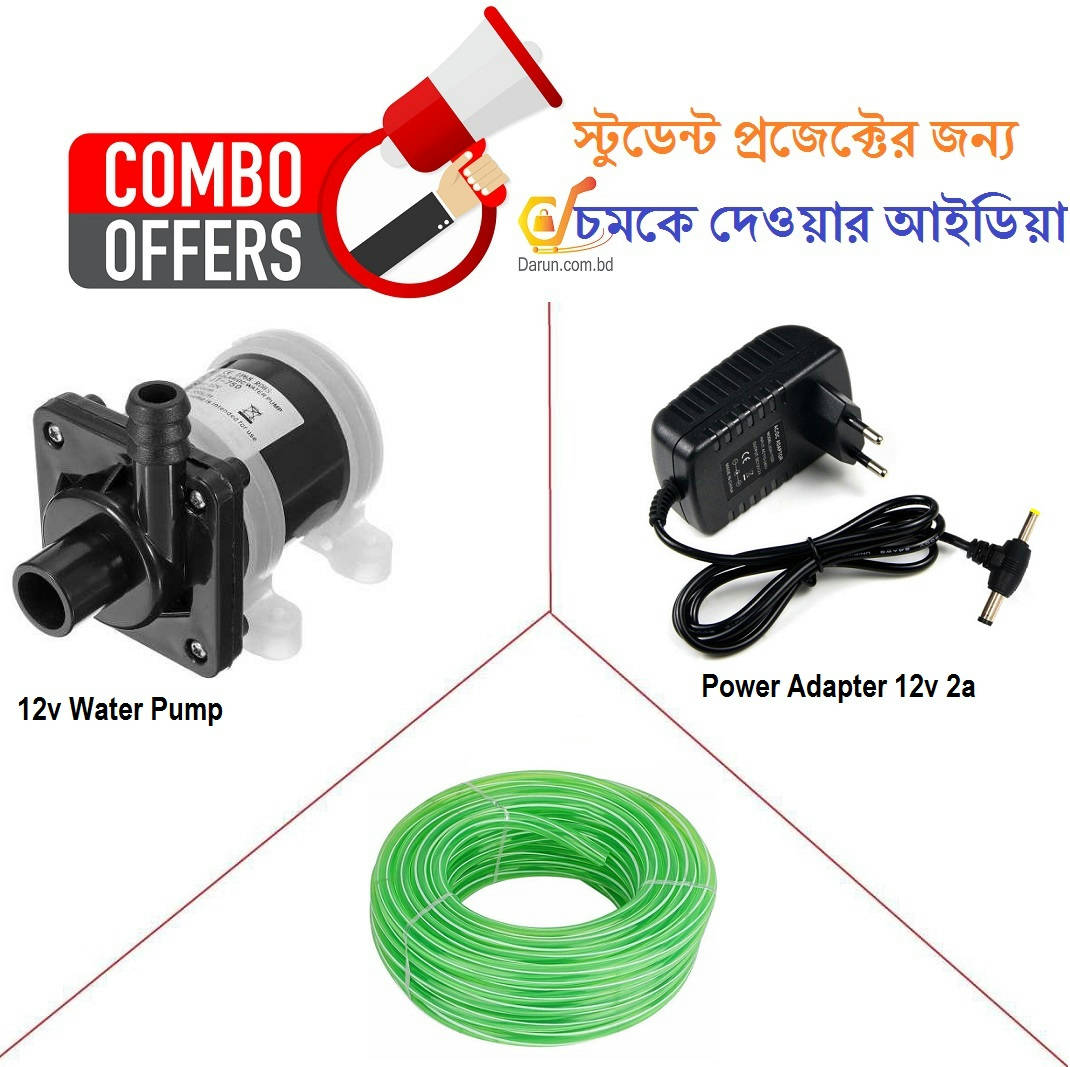 Bponi | 12V Water Pump Combo 12V Solar Dc Submersible Water Pump, Power Adapter And Hose Pipe,  Best Student Project
