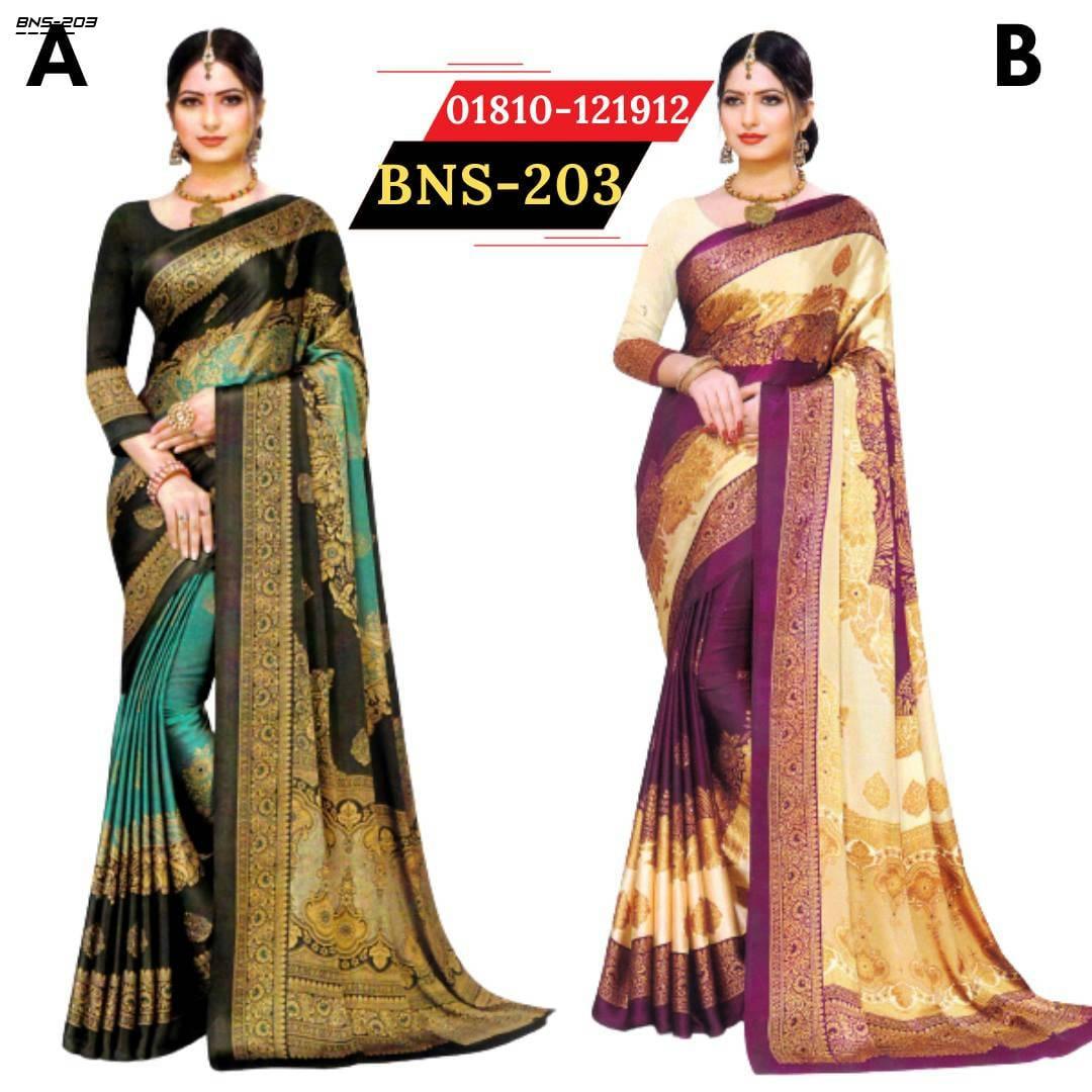 Bponi | Indian Silk saree with katan Print 2021
