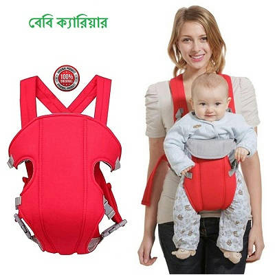 Bponi   Baby Carrier Comfort Wrap Bag - Red