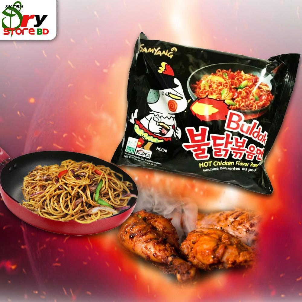 Bponi | Samyang Chicken Flavor Spicy Ramen