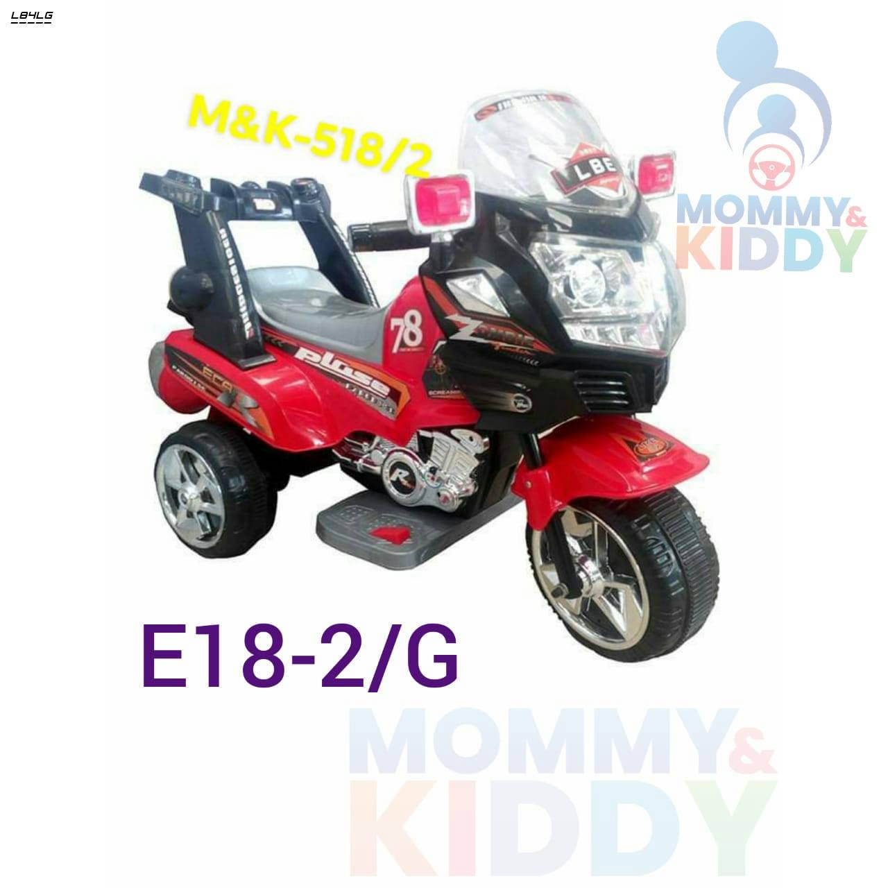 Bponi   Three Wheel Battery Operated Motor Bike  E18-2/G For Kids