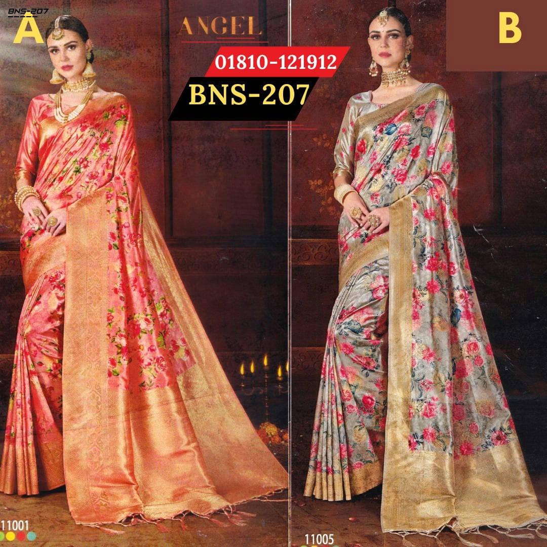 Bponi | Indian new Katan Saree Saree with blouse piece