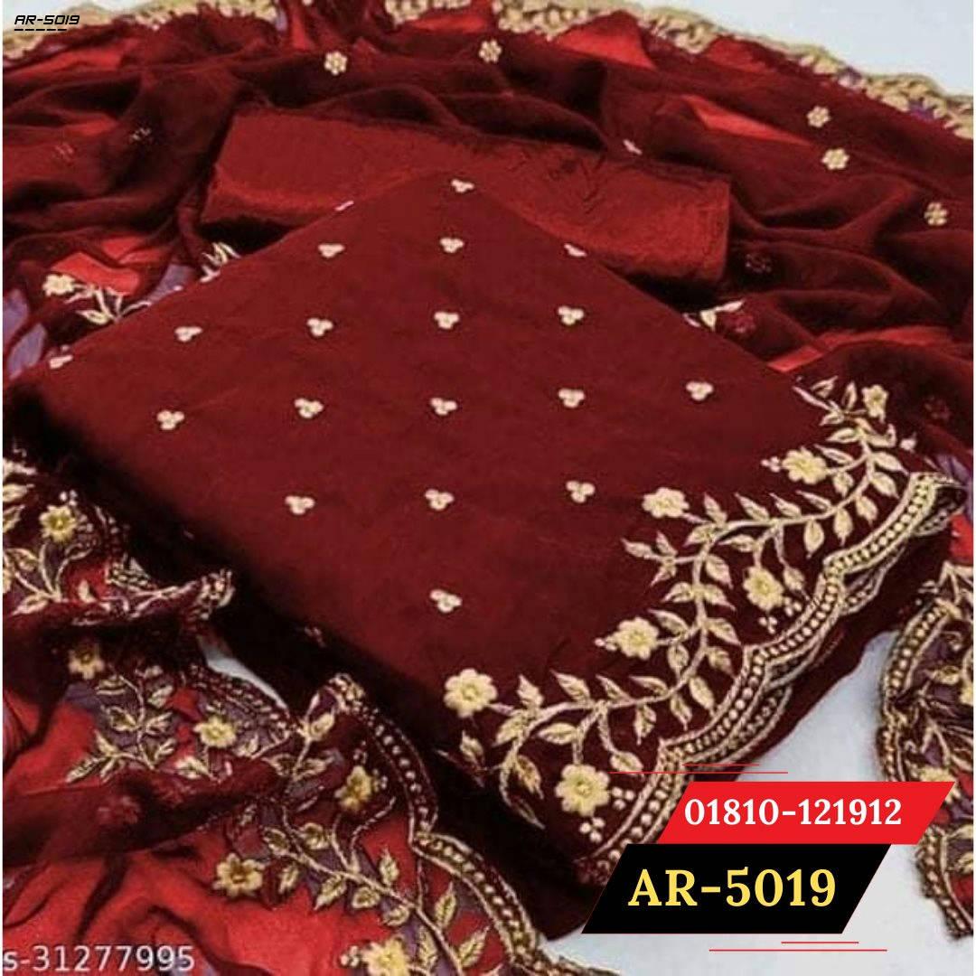 Bponi | Flaunt maroon Colored Partywear Embroidered Georgette Dress || salwar kameez design 2021