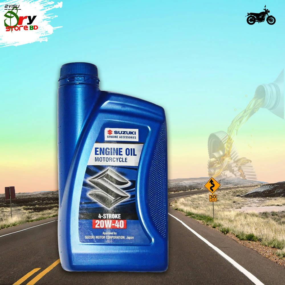 Bponi | Suzuki Engine Oil 20w40 Mineral