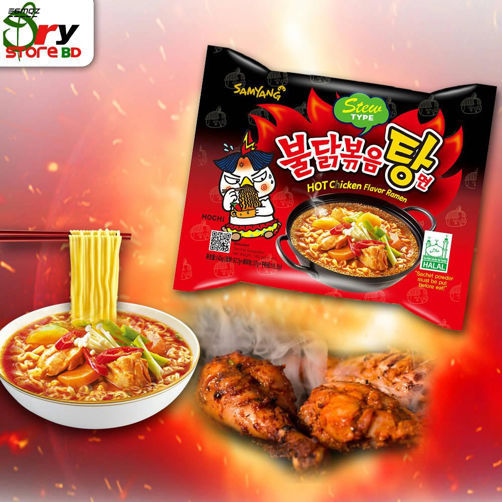 Bponi   Samyang Buldak Spicy Ramen Stew Type