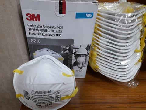 Bponi - 3M N95 8210, Face Mask, Particulate Respirator,  -
