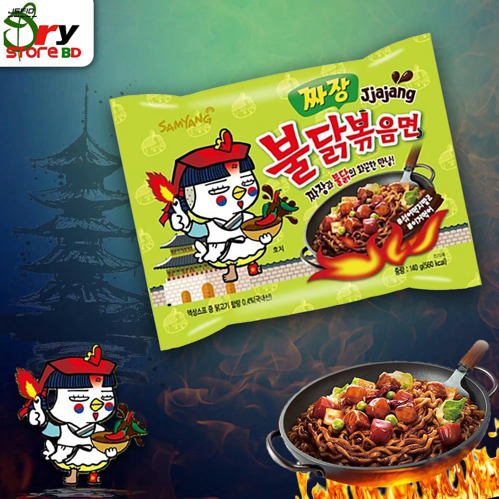 Bponi | Samyang Hot Chicken Ramen Jjajang Noodles