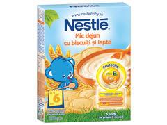 """""""Cereale Nestlé® Mic dejun cu biscuiti, 250g, de la 6 luni  """""""