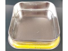Forma prajitura 24 x 24 cm