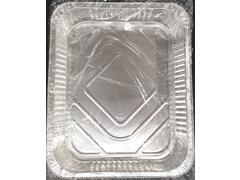 2 tavite de aluminiu 8 portii Endless