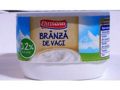 Branza de vaci 0.2% grasime 250 g Speisequark