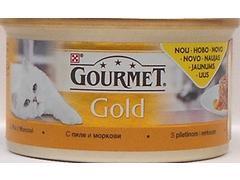 grmt gold pui&crt 85g