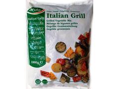 Amestec italian grill 1 kg Ardo