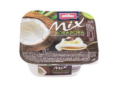 Iaurt cu cereale si cocos mix exotic 150 g Muller