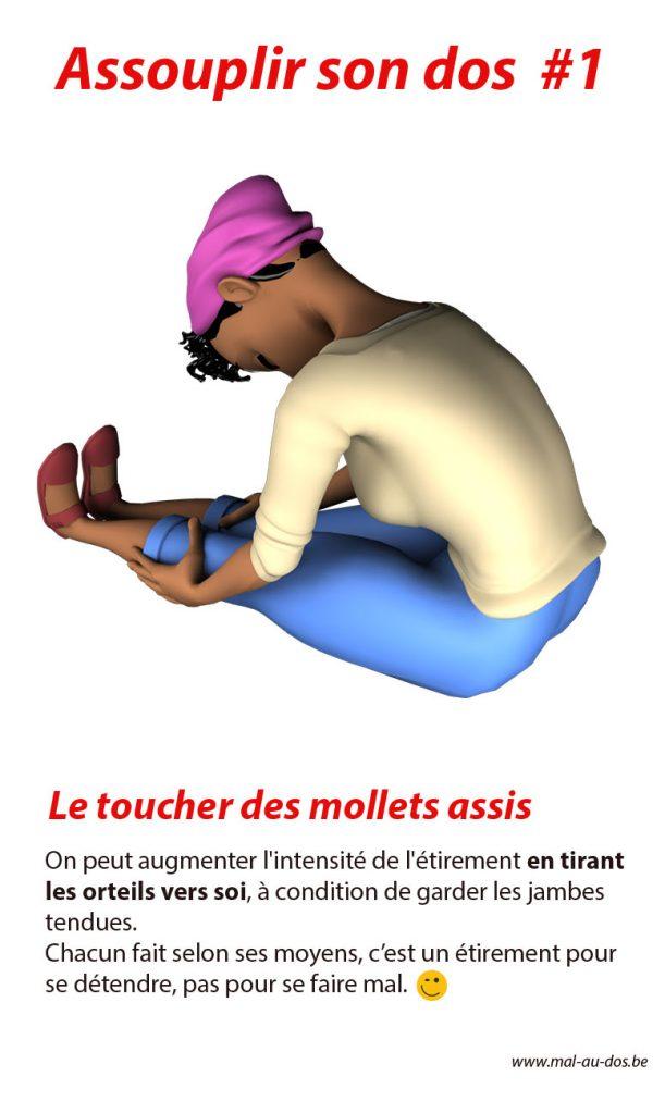 Assouplir son #dos stretch 1: augmenter l'intensité de l'étirement en tirant les orteils vers soi.