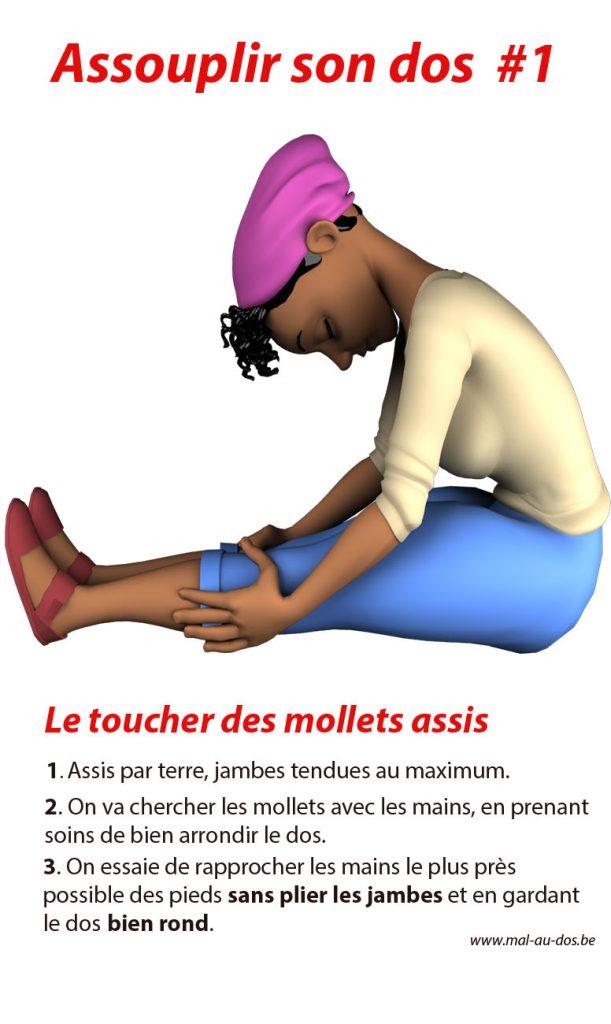 Assouplir son #dos stretch 1: rapprocher les mains le plus près possible des pieds sans plier les jambes et en gardant le dos bien rond.