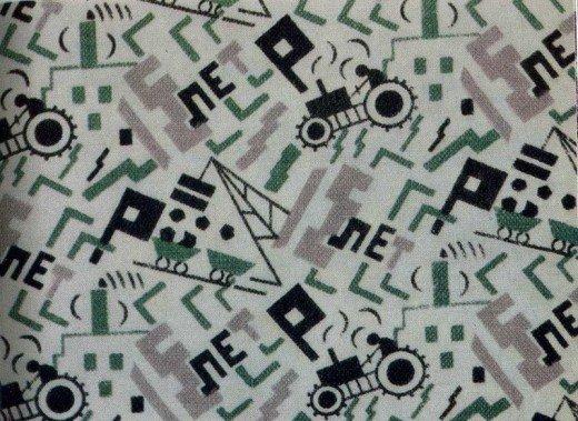 Soviet Fabrics from 1920-1930