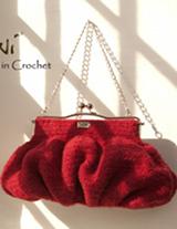 Noni Designs - Flamenco Bag