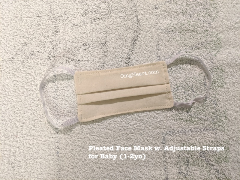 Pleated Mask for Baby and Preschool