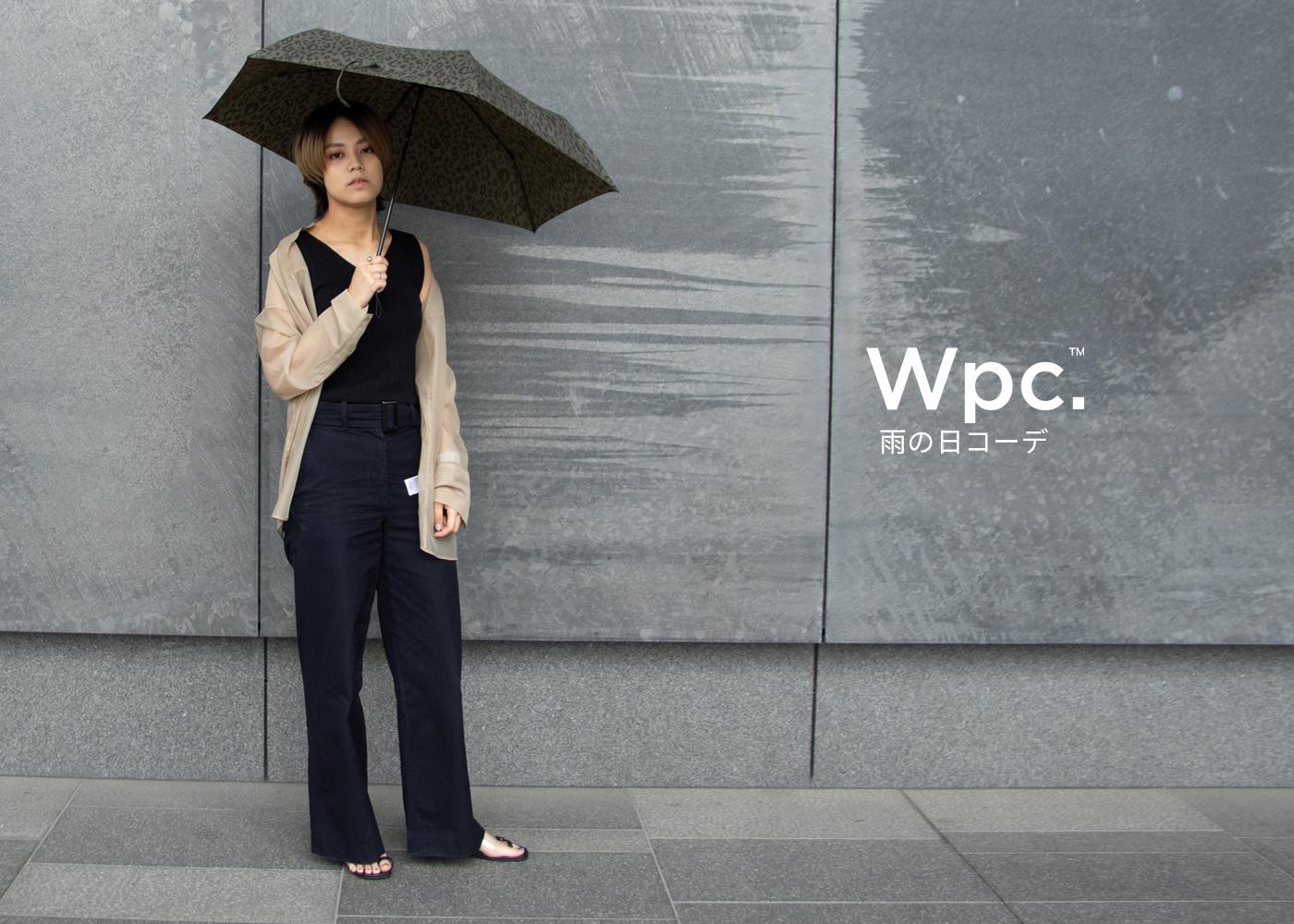 Wpc.傘を使った雨の日コーデ