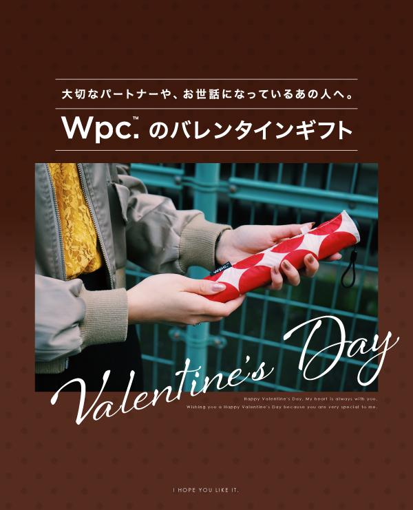 Wpc.のバレンタインギフト