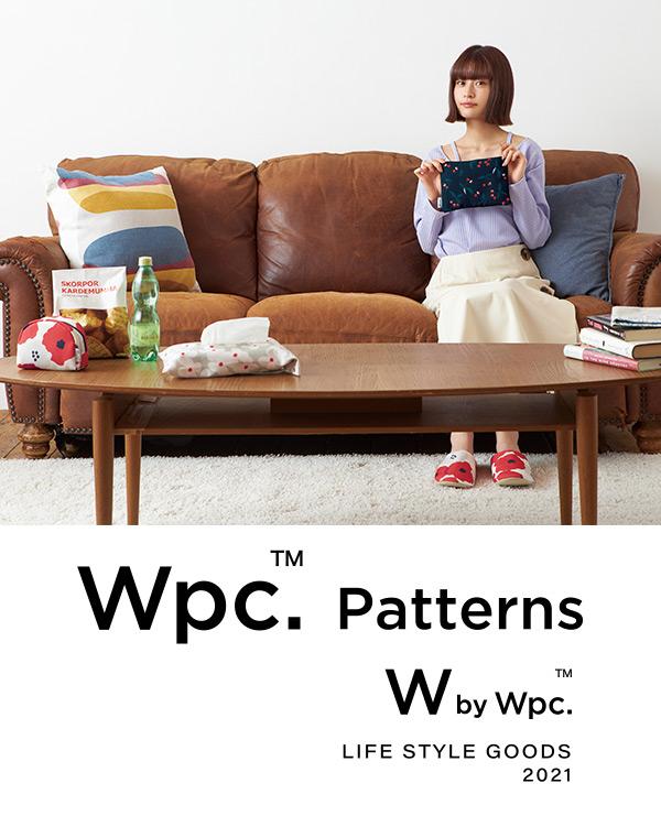 新ブランド「Wpc.™ Patterns」誕生! Wpc.™の人気テキスタイルデザインを用いたライフスタイルグッズを提案